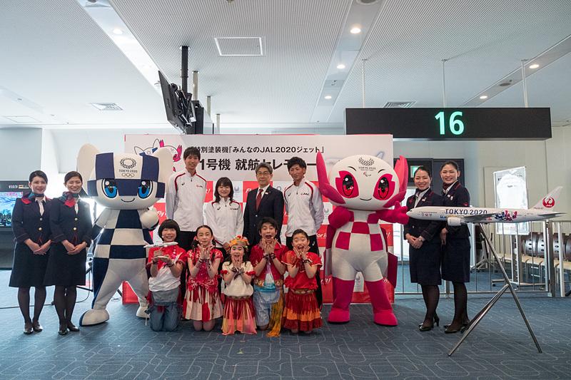 「みんなのJAL2020ジェット」1号機の初便セレモニー。(NHKの)東京2020大会応援ソングを歌うFoorinや、マスコットキャラクターの「ミライトワ」「ソメイティ」も搭乗