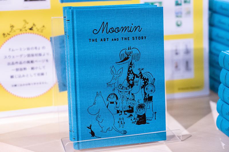 青の布張りが目を引く美しい装丁。ムーミンの小説(原書)とサイズを同じにしているなどムーミンファンにはたまらない図録になっています(2200円、税別)
