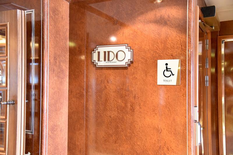 「リド・レストラン」はアクセス抜群な場所にある