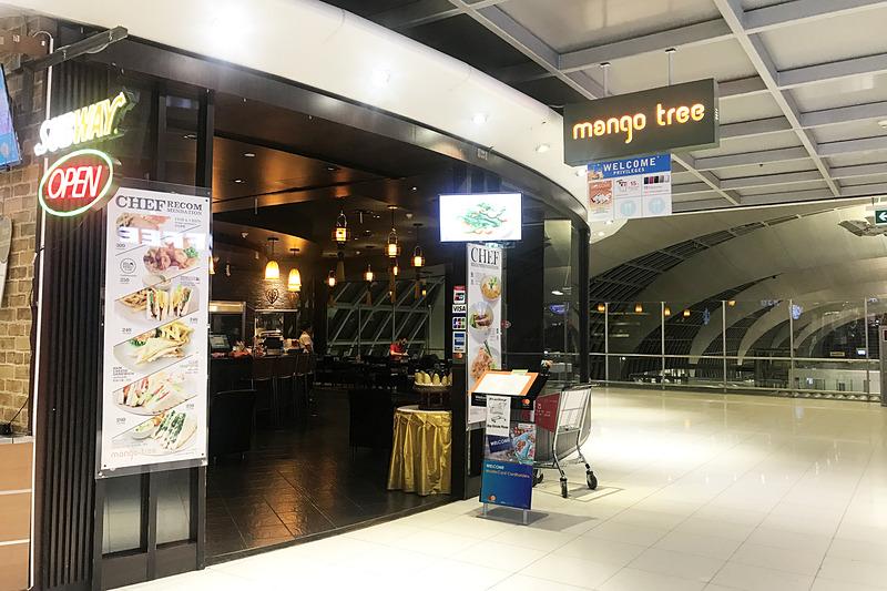 スワンナプーム国際空港の出発/出国コンコース内にマンゴツリーのレストランがあります
