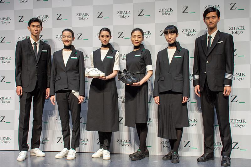 ZIPAIRの制服デザイン