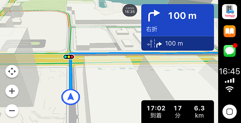 Apple CarPlayに対応した「Yahoo!カーナビ」