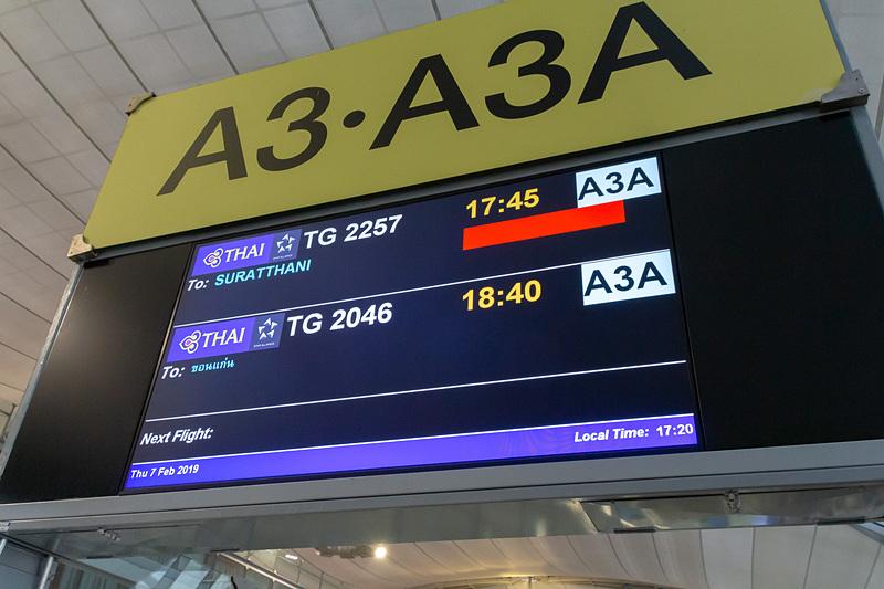 コーンケーン行きのTG2046便は、タイ国際航空のコードシェア便として運航している