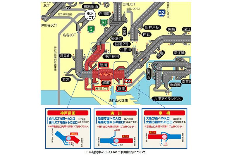 阪神高速はリニューアルプロジェクトの一環として、3号神戸線 湊川~京橋間などを5月24日~6月3日に全面通行止めにする