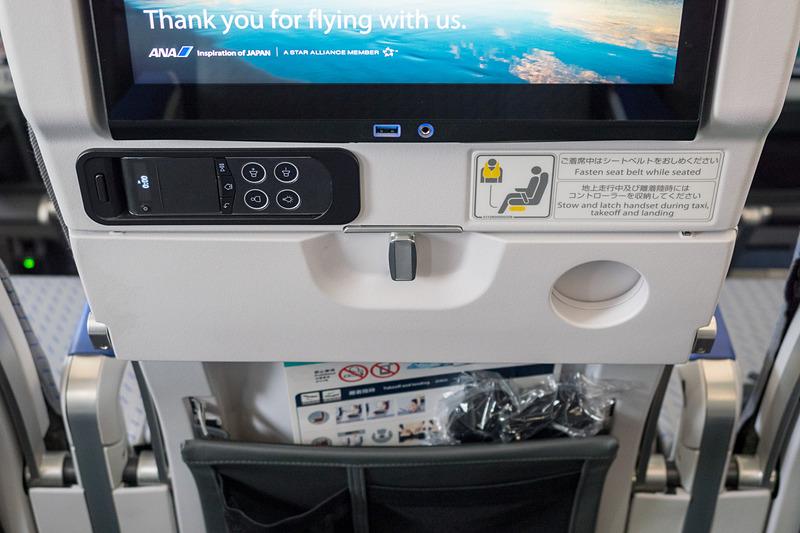 機内エンタテイメントサービスのコントローラ