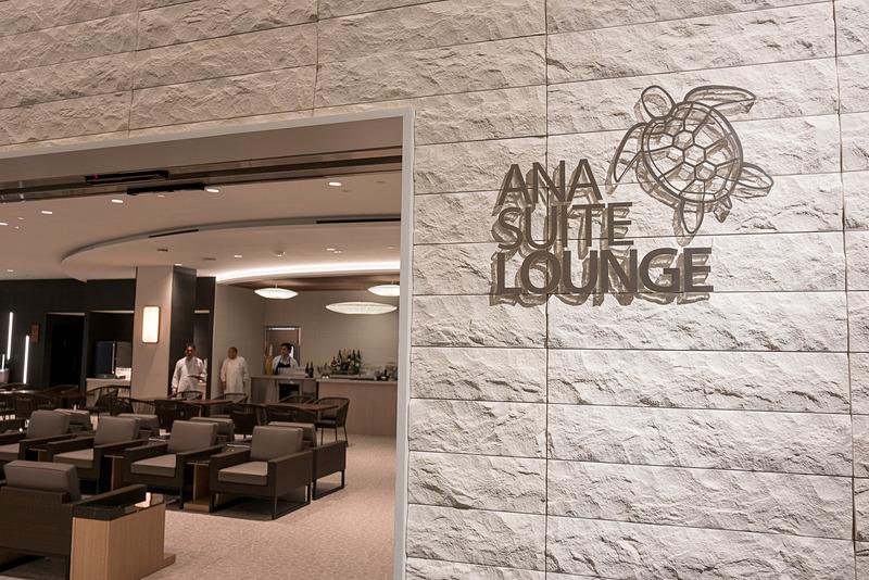 ANAがハワイ・ホノルルのダニエル・K・イノウエ国際空港にオープンする新ラウンジ。ファーストクラス利用者やANAマイレージクラブのダイヤモンドメンバー向けの上級ラウンジ「ANA SUITE LOUNGE」を紹介する