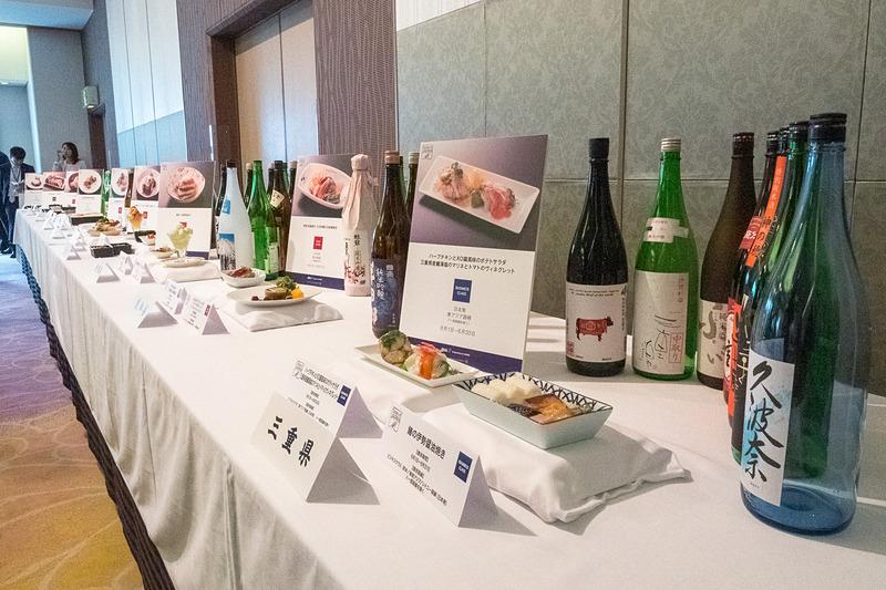 発表会場に展示された各県の食材を使った機内食やお酒など
