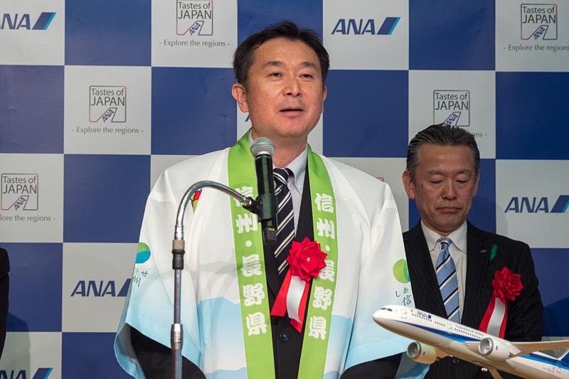 長野県 産業労働部 営業局 次長 斎藤政一朗氏