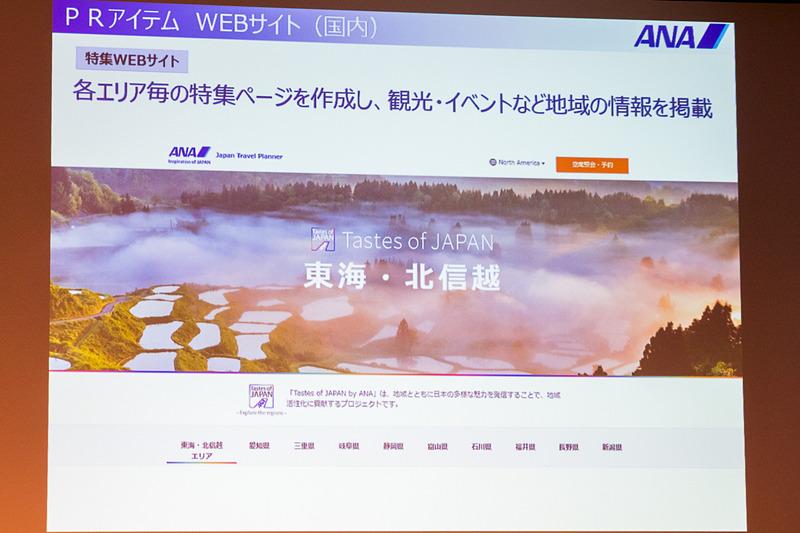 11言語対応の情報サイトを公開