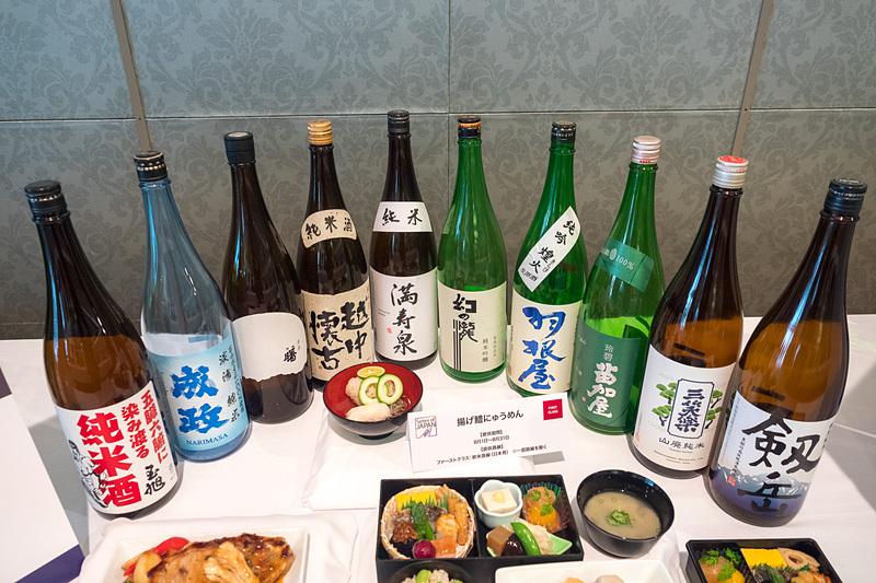 富山県の國酒
