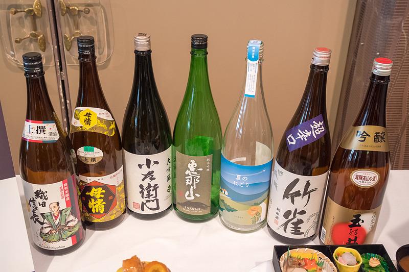 岐阜県の國酒