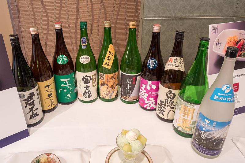 静岡県の國酒