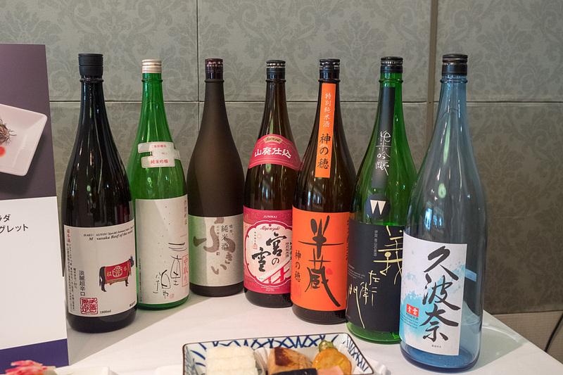 三重県の國酒