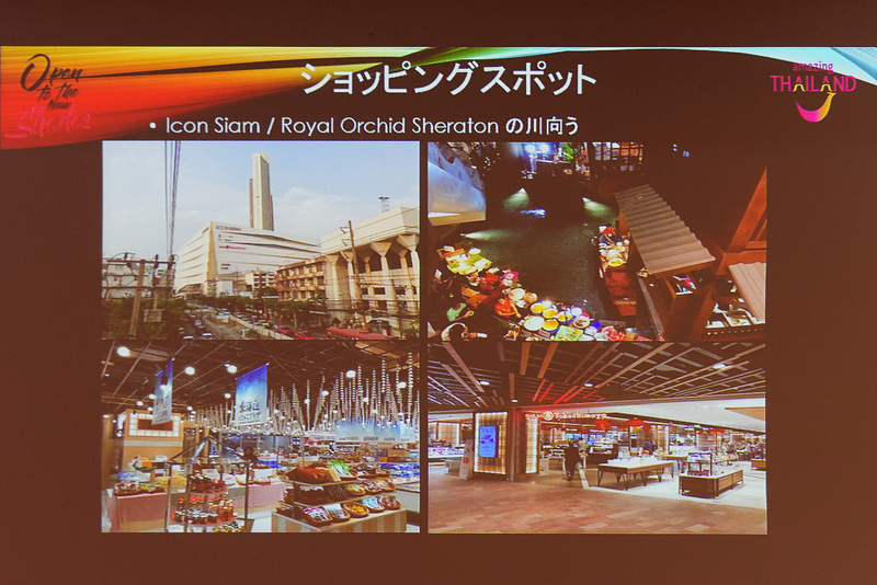 バンコクの新しいショッピングスポット「アイコンサイアム」や、絶景スポット「マハナコーン・スカイウォーク」も外せない