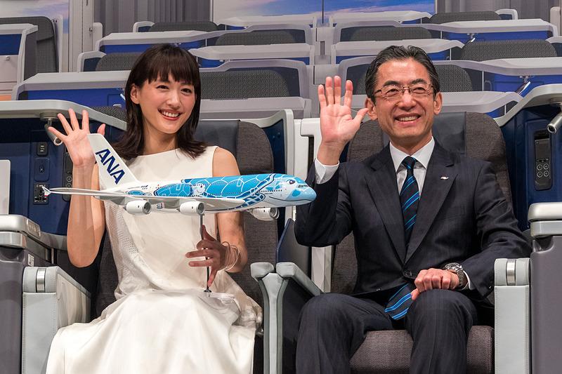 2018年11月に綾瀬はるかさんを招いて発表会を開催。ANAのハワイ線新サービスが発表された