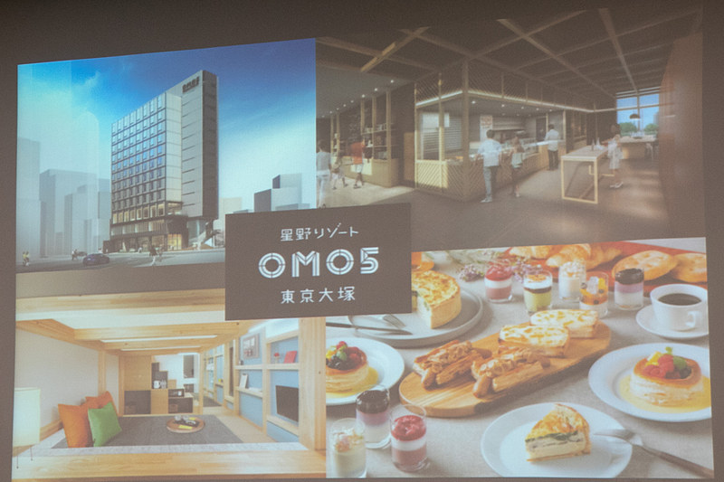 2018年5月9日に新規オープンした「OMO5 東京大塚」
