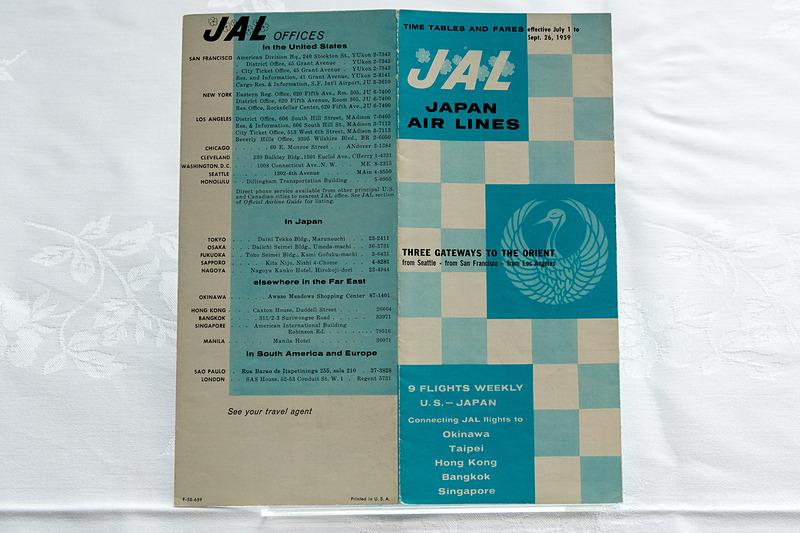 アメリカでのJAL国際線案内パンフレット