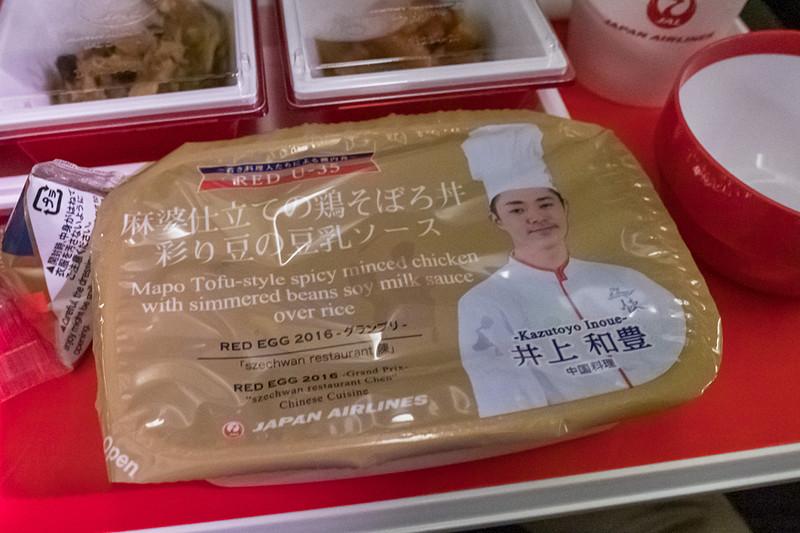 井上和豊シェフによる「麻婆仕立ての鶏そぼろ丼」