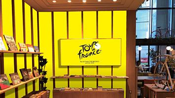ジェイ・スポーツは「Tour de France CAFE@TOKYO powered by J SPORTS」を開催する
