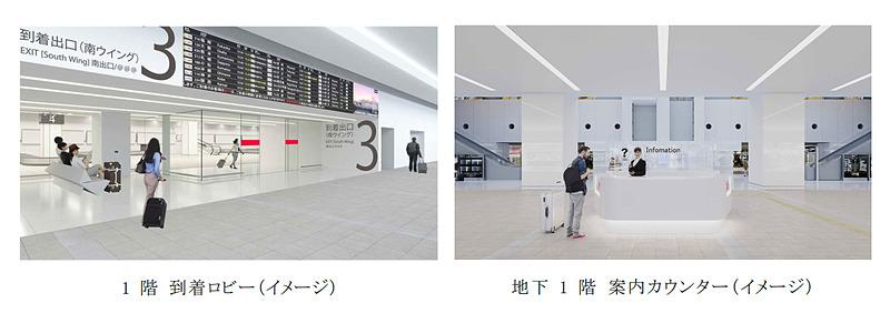 羽田空港国内線第1ターミナルの到着出口を集約化。地下1回の案内カウンターもリニューアルする