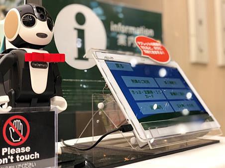 トランスコスモス、日本オラクルの「ロボティクスマーケティング for ロボホン powered by Oracle Service Cloud」(新宿駅・池袋駅)