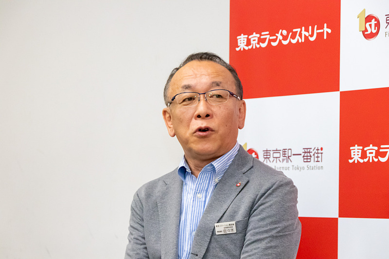 東京ステーション開発株式会社 常務取締役 営業開発部長 佐々木義衛氏