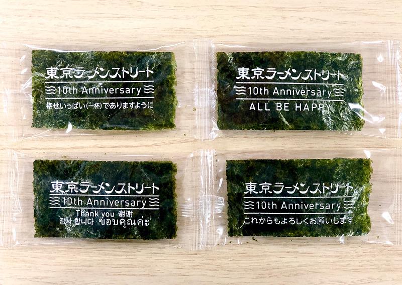東京ラーメンストリート「10周年記念特別ノベルティ」(写真提供:東京ステーション開発)
