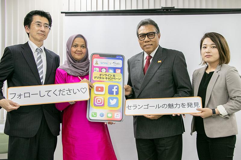 マレーシア・セランゴール州政府観光局が観光セミナーを開催した
