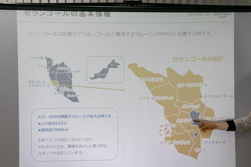 セランゴールはマレーシアの中心に位置している