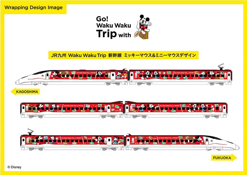 第2弾デザインとなる「JR九州 Waku Waku Trip 新幹線 ミッキーマウス&ミニーマウスデザイン」が8月1日から運行する