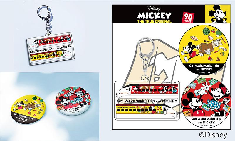 オリジナルグッズも第2弾デザインが登場。「キーホルダー&缶バッジセット」(1200円、税別)など順次発売予定