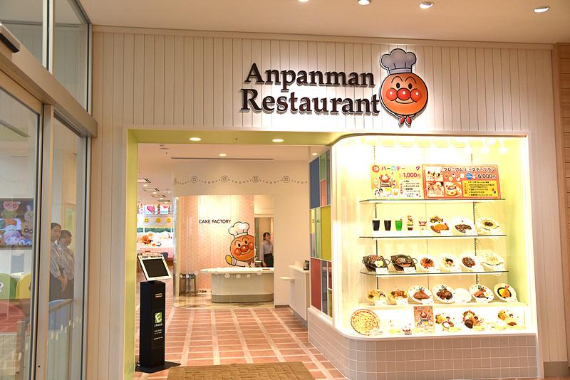 バースデーをお祝いできる「アンパンマンレストラン」