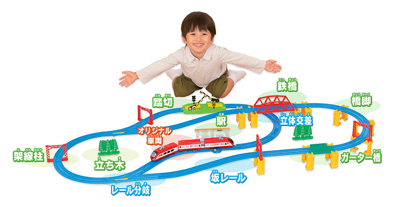 【A賞】レールも! 車両も! 情景も! 60周年ベストセレクションセット(10名)