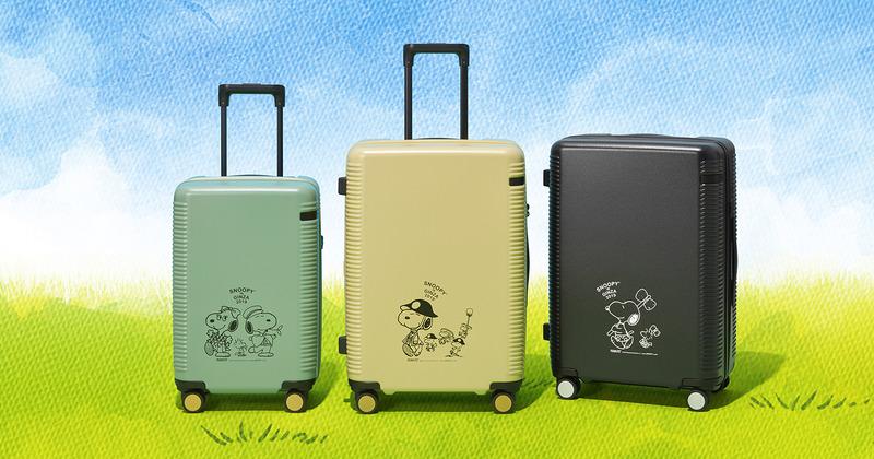 エースはスヌーピーのコラボスーツケースを発売する
