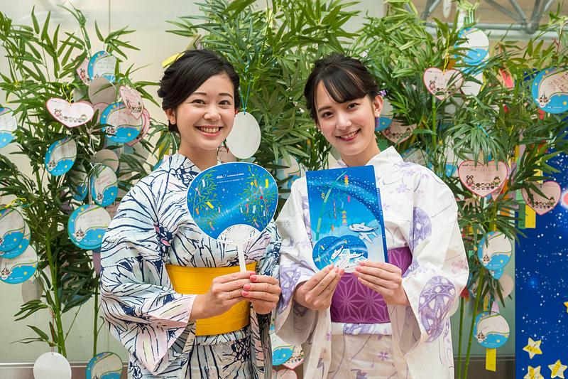 ANAが羽田空港で恒例の七夕イベントを実施。浴衣姿のスタッフが記念品などを配布した