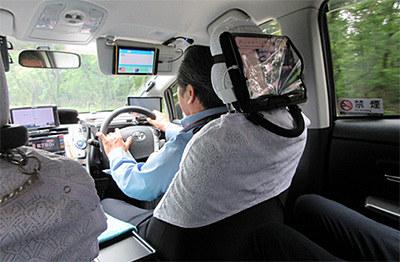 観光情報・翻訳タクシーサービス