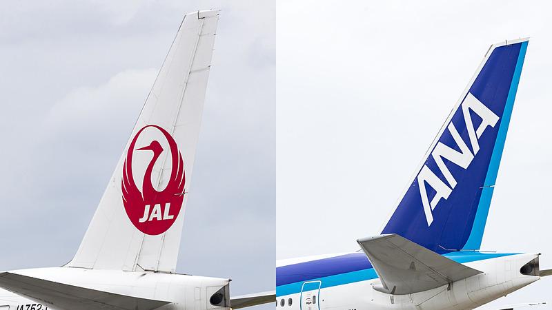 JALとANAが内閣府と「災害対応に関する連携協定書」を締結