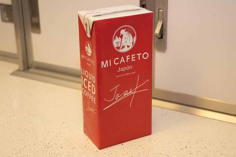 コーヒー豆はレインフォレストアライアンス認証農園で作られたもの。ただならぬこだわりで作られたアイスコーヒー
