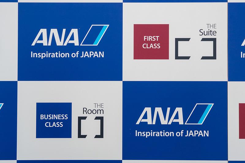 ファーストクラスは「The Suite」、ビジネスクラスは「The Room」のブランドで展開
