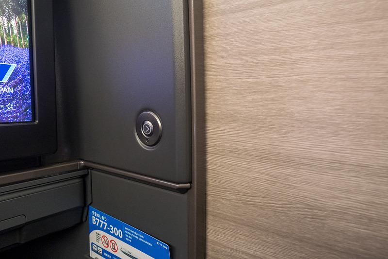 各席に扉。出入り口は横開き、アームレスト上部は縦開きとなる。閉める際は電動で操作ボタンは座席側のみ。開ける際は手動