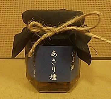 「浜名湖産あさり燻」980円