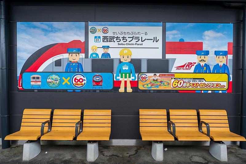 西武秩父駅構内にはプラレールの世界に浸れるようにさまざまな装飾が