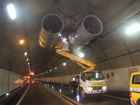 トンネル換気設備点検・整備