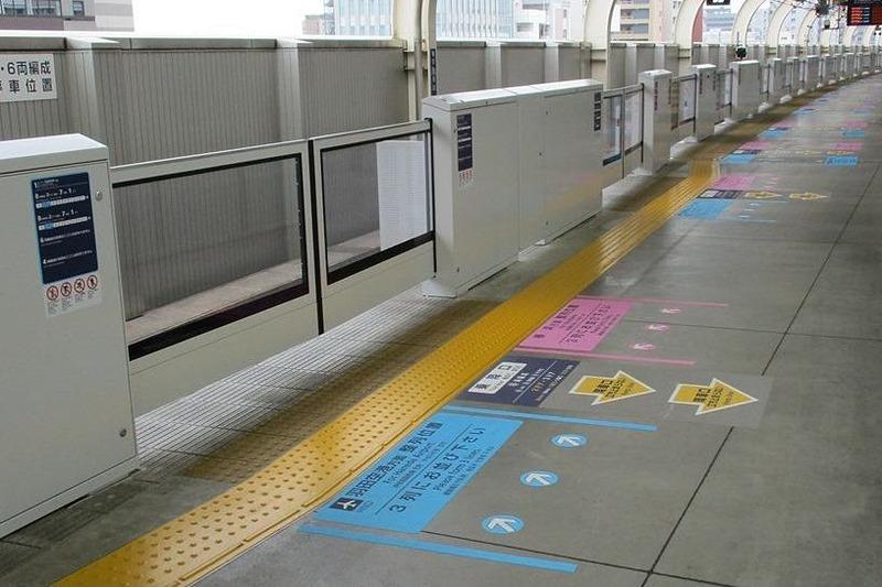 京急蒲田駅1番線のホームドア