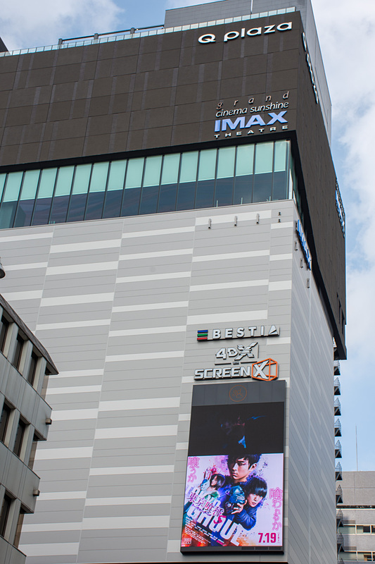 IMAXロゴやサイネージがビルの端にあるので、遠くからでも視認できるはず
