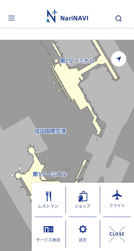 高精度測位社会プロジェクトの先行事例となった成田国際空港のアプリ「NariNAVI」