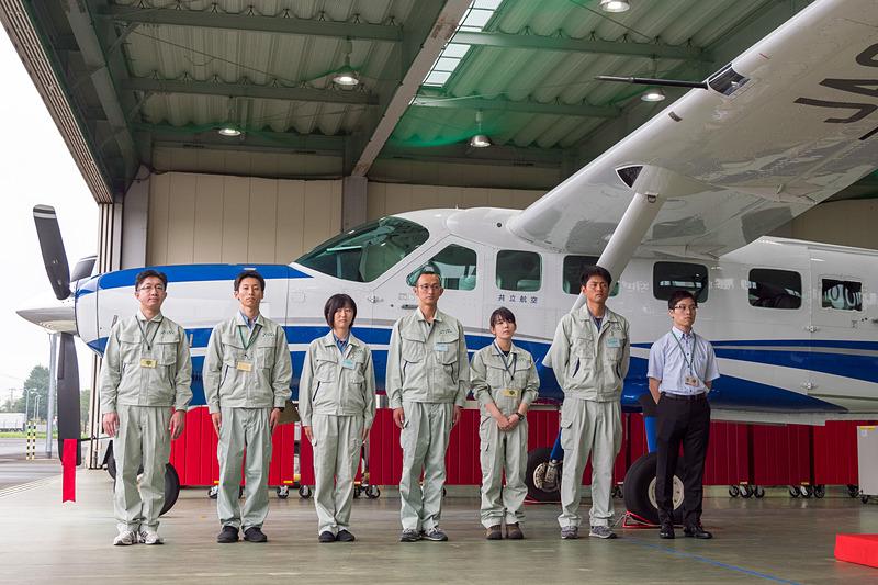 航空重力測定に従事する国土地理院のスタッフと、初運航で乗務予定だった共立航空撮影の足助機長。国土地理院は総計8名が従事する予定。1度のフライトは原則として機長と測量スタッフ1名の2名で実施するという