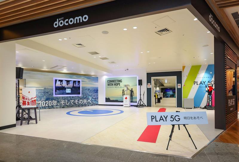 「PLAY 5G 明日をあそべ」に東京2020オリンピック・パラリンピックをテーマとしたエリアがオープン