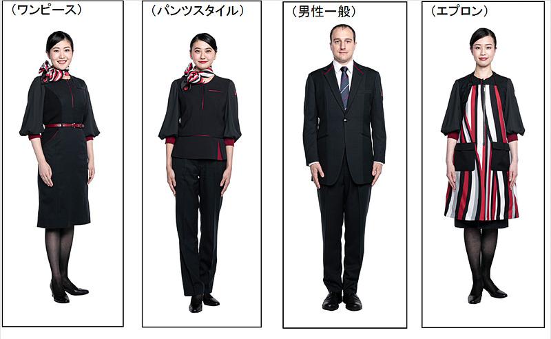 JALが全部門の新しい制服のデザインを発表。写真はCA(客室乗務員)のもの