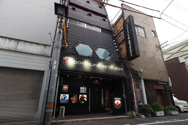 【tk 12/ E 27】「DOMMUNE SETOUCHI」宇川直宏